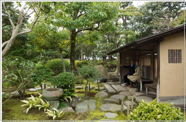 le jardin s raiken teien site internet officiel des sites. Black Bedroom Furniture Sets. Home Design Ideas