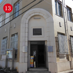 Former Onomichi Chamber of Commerce (Onomichi Chamber of Commerce Memorial Hall)