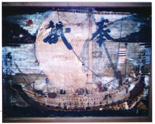 浄土寺(船絵馬)